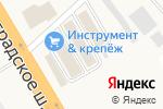 Схема проезда до компании Flues-Kamin в Есипово