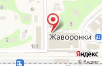 Схема проезда до компании Шановный в Жаворонках
