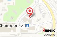Схема проезда до компании Сибирское Здоровье в Жаворонках