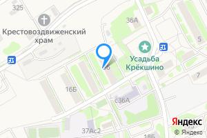 Однокомнатная квартира в Краснознаменске поселение Марушкинское, Москва, посёлок совхоза Крёкшино, 36
