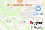 Схема проезда до компании Автосервис в Крекшино