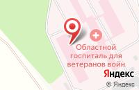 Схема проезда до компании Московский областной госпиталь для ветеранов войн в Андреевке