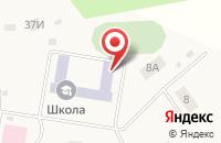 Схема проезда до компании Ложковская средняя общеобразовательная школа в Ложках