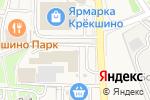 Схема проезда до компании Геобанк в Крекшино
