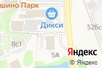 Схема проезда до компании Фейерверки №1 в Крекшино