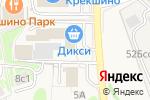 Схема проезда до компании Столичный гриль в Крекшино