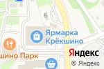 Схема проезда до компании Фотоателье в Крекшино