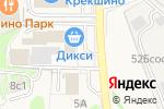Схема проезда до компании Продуктовый магазин в Крекшино