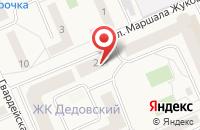 Схема проезда до компании Мебельный магазин в Надовражино