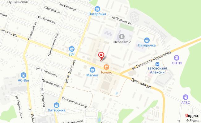 Карта расположения пункта доставки СИТИЛИНК в городе Алексин