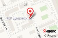 Схема проезда до компании CMD в Надовражино