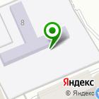 Местоположение компании Детский сад №11