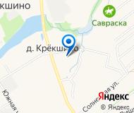 """""""АртСтройСтекло"""" ООО"""