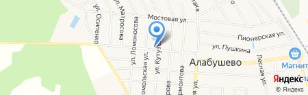 Живое пиво магазин разливного пива на карте Алабушево