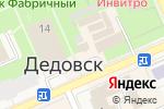 Схема проезда до компании Национальный платежный сервис в Дедовске