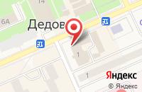 Схема проезда до компании Уником-Гукс в Дедовске