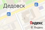 Схема проезда до компании Платежный терминал, Банк ВТБ 24, ПАО в Дедовске