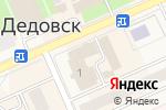 Схема проезда до компании Банк Возрождение, ПАО в Дедовске