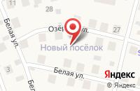 Схема проезда до компании Белона в Москве