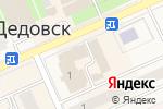Схема проезда до компании Совет депутатов в Дедовске