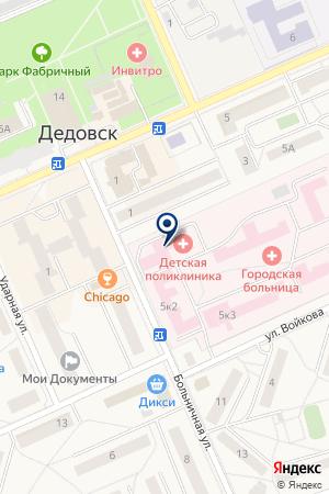 РОДИЛЬНЫЙ ДОМ ДЕДОВСКАЯ БОЛЬНИЦА на карте Дедовска