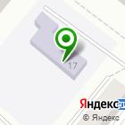 Местоположение компании Детский сад №17, Семицветик