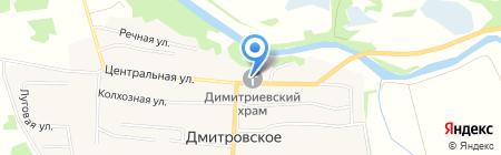 Храм Святого Дмитрия Солунского на карте Грибаново