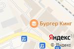 Схема проезда до компании Золотая Корона в Дедовске