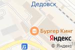 Схема проезда до компании Сказка в Дедовске