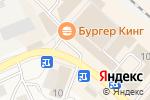 Схема проезда до компании Comepay в Дедовске