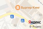 Схема проезда до компании МТС в Дедовске