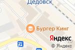 Схема проезда до компании Pay.Travel в Дедовске
