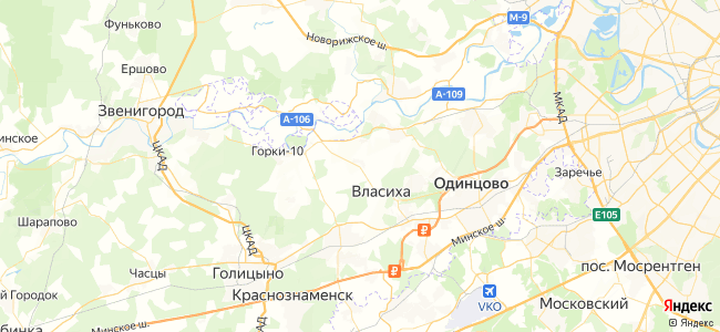 1044 автобус в Голицыно