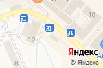 Схема проезда до компании Дом быта в Дедовске