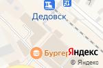 Схема проезда до компании Магазин сумок и рюкзаков в Дедовске