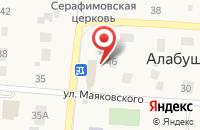 Схема проезда до компании Разгуляй в Алабушево