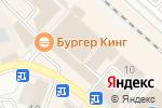 Схема проезда до компании Burger King в Дедовске
