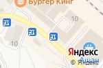 Схема проезда до компании Магазин косметики и парфюмерии в Дедовске