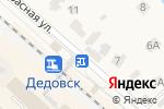 Схема проезда до компании Продуктовый магазин в Дедовске