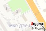 Схема проезда до компании Главное управление Пенсионного фонда РФ №1 г. Москвы и Московской области в Радумле