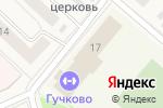 Схема проезда до компании Такемусу айкидо в Дедовске