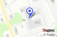 Схема проезда до компании ПТФ РУСПРОМТЕХНОЛОГИЯ в Дубне