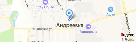 Уютный на карте Андреевки