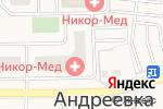Схема проезда до компании Экоокна в Андреевке