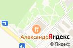 Схема проезда до компании Александръ в Москве