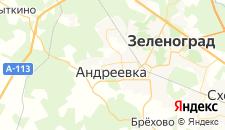 Отели города Андреевка на карте