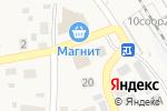 Схема проезда до компании Магнит в Алабушево
