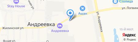 Хозяйственный магазин №30 на карте Андреевки