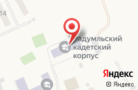 Схема проезда до компании Радумльский лицей-интернат, МАОУ в Радумле