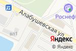 Схема проезда до компании Shelter Pub в Андреевке
